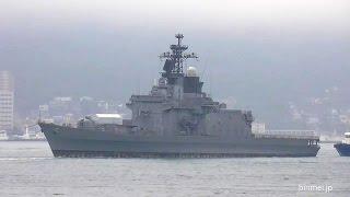 getlinkyoutube.com-関門海峡を曳航される除籍された海上自衛隊の護衛艦 旧しらね ex. DDH-143 JS Shirane JMSDF