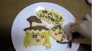 getlinkyoutube.com-ゆっくりクッキーを作った結果がこれだよ!