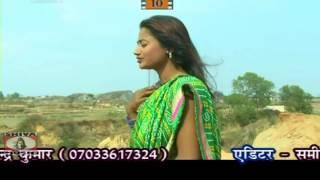 Nagpuri Song Jharkhand 2016 - Ab Vishwas   Nagpuri Video Album - Deepika Selem