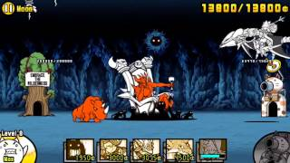 getlinkyoutube.com-[The Battle Cats] Uber Super Rare Cat Review: Vars/Dragon King Vars