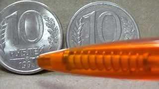 getlinkyoutube.com-Хотите продать монеты 1993 года? Скупка монет 1993 года в Москве.