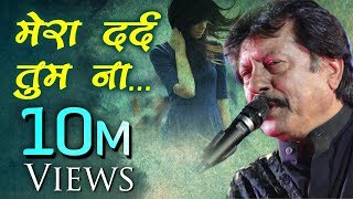 Mera Dard Tum Na Samajh Sake by Attaullah Khan -  Attaullah Khan Songs - Hindi Dard Bhare Geet width=