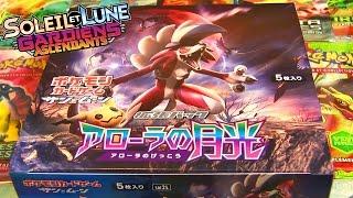 Ouverture D'un Display Pokémon SOLEIL et LUNE 2 GARDIENS ASCENDANTS ! FULL ART LEGENDAIRE !