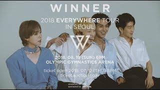 WINNER - 'EVERYWHERE TOUR' MESSAGE FROM WINNER