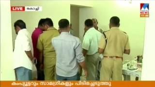 getlinkyoutube.com-Kiss of Love Leaders Rahul Pasupalan, Resmi Arrested, Flat Raided | Manorama Online