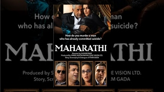 Om Puri Best Movie Ever - Hindi Full Movies 2017 - Maharathi - Paresh Rawal - Bollywood Full Movies
