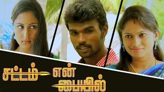 getlinkyoutube.com-Tamil New Movies 2015 Full Movie | SATTAM YEN PAIYIL | tamil full movie 2015