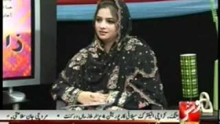 getlinkyoutube.com-Zalbol ( VSH NEWS ) With Mahlaqa Baloch Guest Ana Baloch Part 1 Of 3