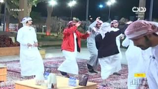 لعب الشباب على شيلة خبرو الحوثي وطهران بحضور الشيخ عائض القرني | #حياتك19