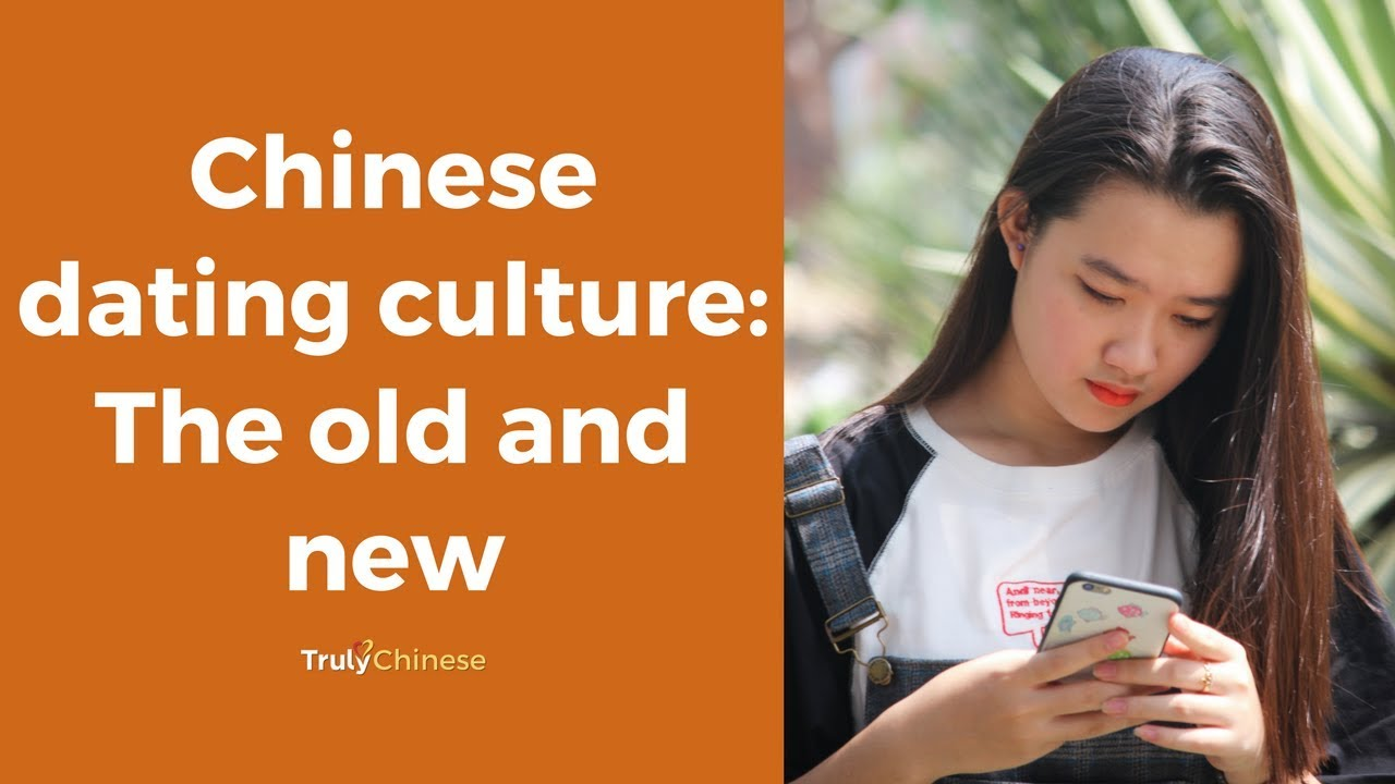 Chinese dating customs