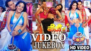 Bhojpuri Movie Songs Jukebox   Dinesh Lal Yadav