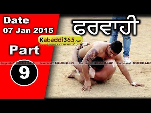 Pharwahi (Barnala)  Kabaddi Tournament 7 Jan 2015 Part 9 by Kabaddi365.com