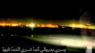 getlinkyoutube.com-في غربتي HD خالد عبدالرحمن