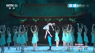 getlinkyoutube.com-Apec 2014 Dinner Show Beijing China