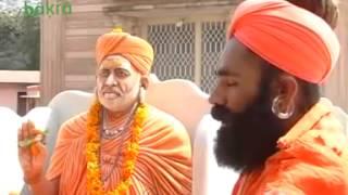 Nirmal nathji bhajan