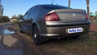 getlinkyoutube.com-Вибір Авто #21. Тест-драйв Peugeot 407