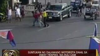 getlinkyoutube.com-24 Oras: Suntukan ng dalawang motorista dahil sa away-trapiko, na-huli cam sa Isabela