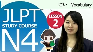 getlinkyoutube.com-JLPT N4 Lesson 2-1 Vocabulary 「Could you tell me where to place trash please」
