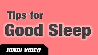 getlinkyoutube.com-Tips for Good Sleep - Hindi Video