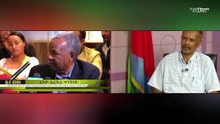 Eritrea - Ethiopia Song For Peace? - Eritrean Position on