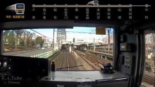 getlinkyoutube.com-【前面展望】 JR中央・総武線 [西行] 千葉→中野 (2-Jan-2016) JR-Chūō-Sōbu Line. Local Service Train.