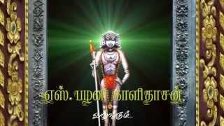 Bogar Pokkisam | bogar siddhar |(போகர் பொக்கிஷம்)-2