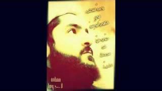 getlinkyoutube.com-..والله أحب ابا الحسنِ.... الشيخ أحمد الدر العاملي