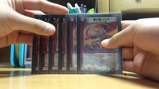 getlinkyoutube.com-【moruto】DM No.2            デッキ紹介 〜赤単速攻〜
