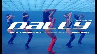 [ MV Teaser] 효린(HYOLYN) - 달리(Dally) (Feat.GRAY)