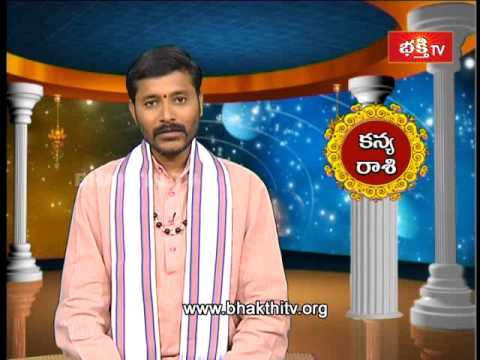 Today's Kalachakram,Rasi phalalu - Archana - 17 April 2014