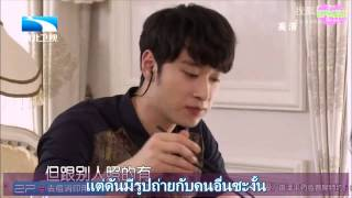 getlinkyoutube.com-[2PM2U] 2PM Chansung - รักมั้ง E08 part 1/2 (Thaisub)