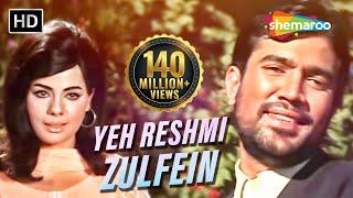 getlinkyoutube.com-Yeh Reshmi Zulfein - Rajesh Khanna - Mumtaz - Do Raaste - Bollywood Classic Songs {HD}