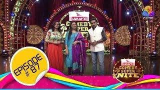 getlinkyoutube.com-Comedy Super Nite with Janaki Krishnan | ജാനകി കൃഷ്ണൻ | CSN  #87