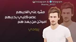 getlinkyoutube.com-محمد الحلفي // مشو عني الاحبهم // نغمة رنين تفلش اكثر من روعه