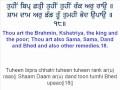 Shastar Naam Mala - Sikh Prayer