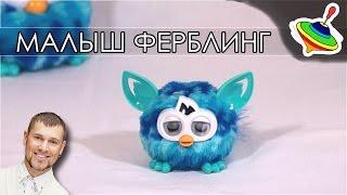 getlinkyoutube.com-Малыш ферблинг - милашка!