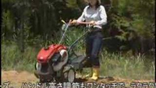 getlinkyoutube.com-三菱 ミニ耕うん機 マイボーイ MMRシリーズ