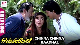 getlinkyoutube.com-Once More - Chinna Chinna Song