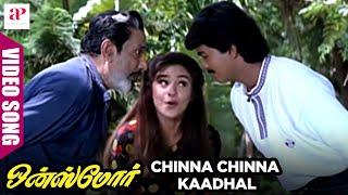 getlinkyoutube.com-Once More - Chinna Chinna Song