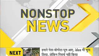DNA: Non Stop News, July 12, 2018 width=