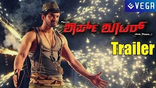 getlinkyoutube.com-Sharp Shooter Trailer || Latest Kannada Movie Trailer 2015