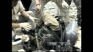 getlinkyoutube.com-[헐!이럴수가] 동해에서 북한 무장간첩 시체 발견, 현장 비디오 공개