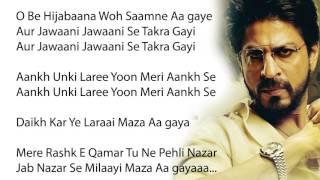 Mere Rashke Qamar Lyrics