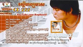 getlinkyoutube.com-Preap Sovath Old Song Non Stop - RHM CD Vol 222