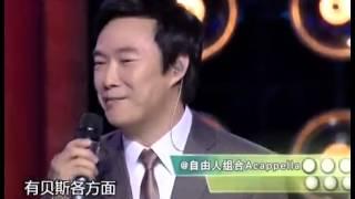 getlinkyoutube.com-费玉清 自由人组合《千里之外》 Faraway (acapella version)
