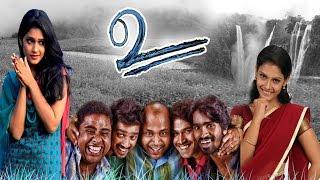 getlinkyoutube.com-VU tamil movie 2015    VU    VU Super Hit Tamil Movie   2015 new movie HD movies