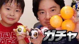 getlinkyoutube.com-こい!キラキラメッキ☆ ガシャポン ゴーストアイコン01 仮面ライダーゴースト