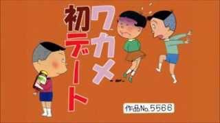 getlinkyoutube.com-【サザエさん パロディ】 タイトル画像集!① タラちゃん性格悪!ww