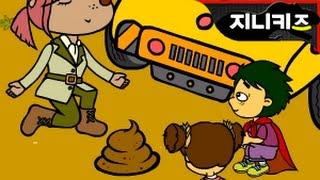 getlinkyoutube.com-가장 비싼 똥, 공룡의 똥화석 | Poop Fossil of Dinosaurs | 공룡세상 Dino animation for kids