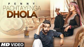 Pachtayenga Dhola: Penny (Full Song) Preet Hundal   Latest Punjabi Songs 2018 width=